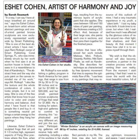 איריס עשת כהן אמנית כתבה ב- ART WORLD NEWS