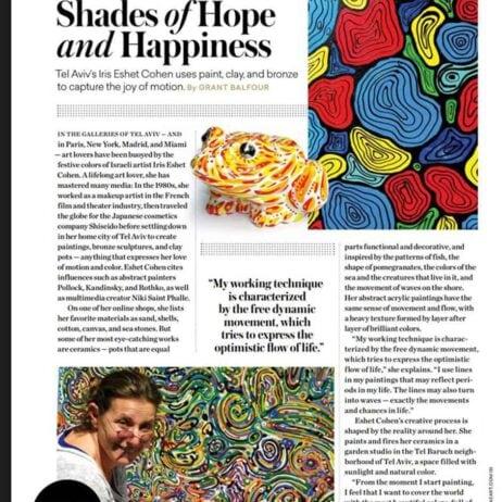איריס עשת כהן אמנית כתבה ב- ARTISANS OF THE WORLD. SHADES OF HOPE AND HAPPINESS